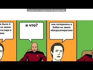 video-mainkraft-lololoshka-v-rayu